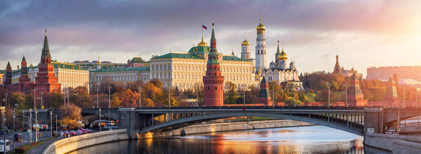 Rússia visa application and requirements